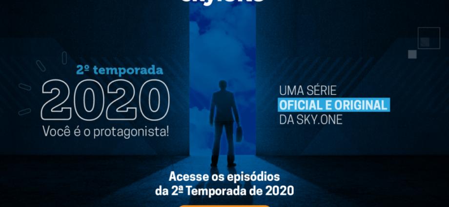2ª Temporada 2020